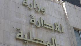 وزارة-الادارة-المحلية