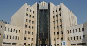 وزارة-العدل