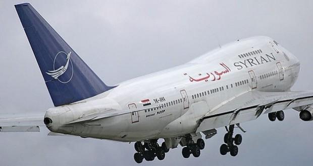 السورية-للطيران