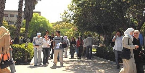 جامعات