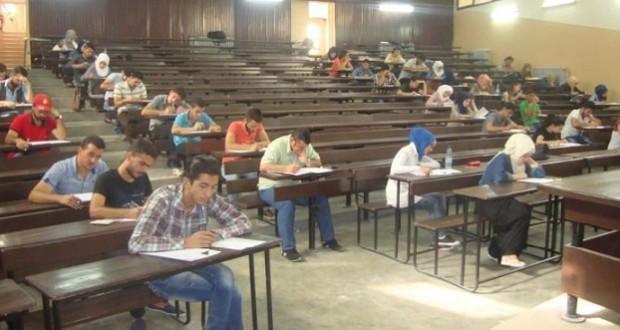 امتحانات جامعات