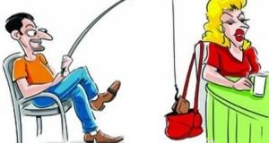 كاريكاتير راتب