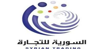 السورية للتجارة أسواق