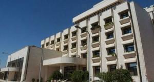 وزارة الإدارة المحلية