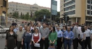 الجامعة اللبنانية