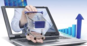تجارة-الكترونية