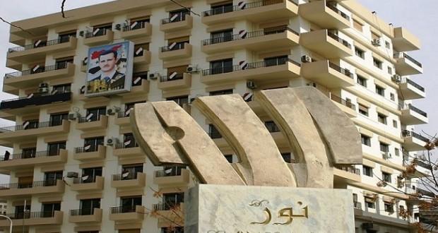 وزارة-الأوقاف-السورية