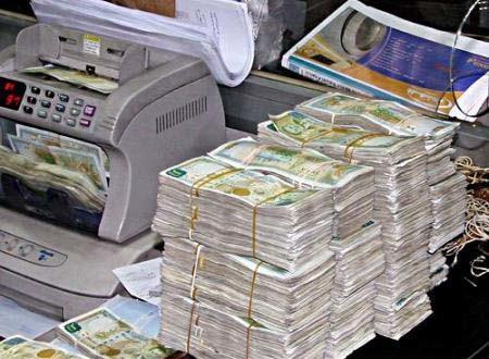 أموال-سورية