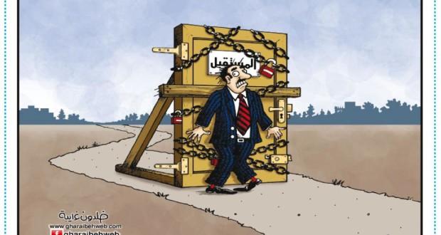 كاريكاتير مدير عام