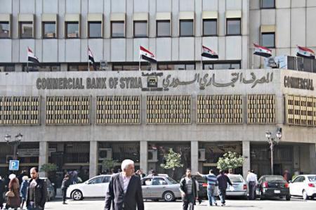 المصرف التجاري 1-w450