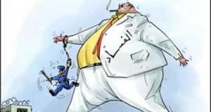كاريكاتير-1الفساد