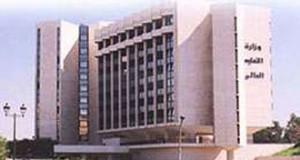 وزارة-التعليم-2