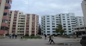 المدينة الجامعية