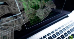 قرصنة الكترونية