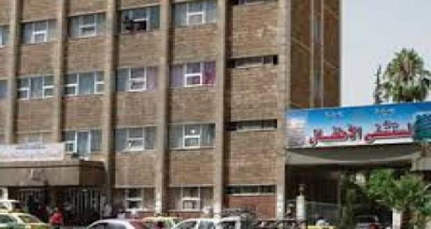 مشفى الأطفال