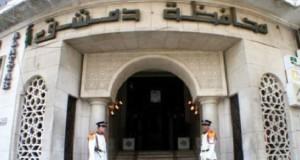 محافظة-دمشق