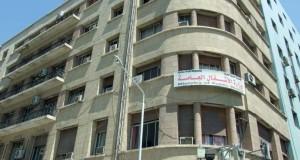 وزارة الاشغال