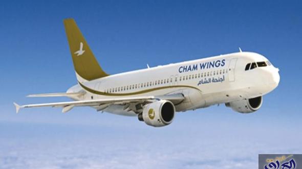 iraq-today-شركة-أجنحة-الشام-للطيران